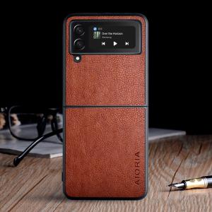 Aioria Classic Leather Samsung Galaxy Z Flip 3 Case - Brown  MS000882