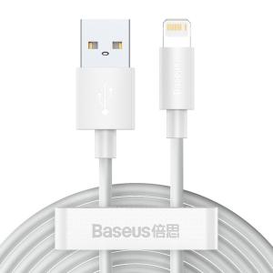 Baseus Wisdom 2 Pack lightning 150CM 2.4A Cable - White MS000430
