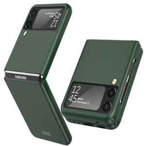 Samsung Galaxy Z Flip 3 5G Ultra-thin Hard Shell Case Cover - Green MS000945
