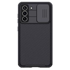 Samsung Galaxy S21 FE Nillkin CamShield Pro Case Cover - Black MS000756