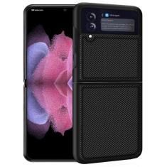 Samsung Galaxy Z Flip 3 5G Carbon Fiber Back Cover Case - Black MS000831